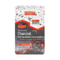 Beauty Formulas - Mascarilla de arcilla con carbón activado en 2 pasos