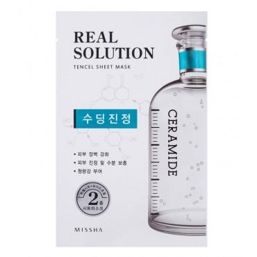 Missha - Mascarilla Real Solution - Ceramida