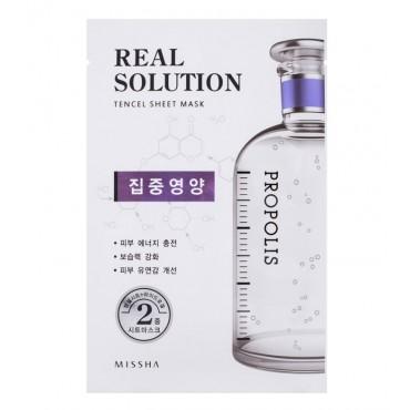 Missha - Mascarilla Real Solution - Propóleo