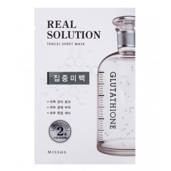 https://www.canariasmakeup.com/1285313/missha-mascarilla-real-solution-glutation.jpg