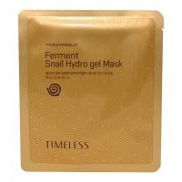 Tonymoly - Mascarilla Hydro Gel Fermento de Caracol