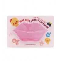 Tonymoly - Mascarilla para labios Kiss Kiss Lovely Pit Patch