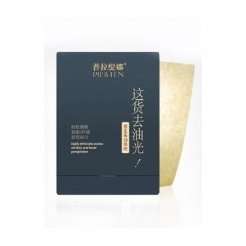 https://www.canariasmakeup.com/1332324/pilaten-papeles-matificantes-native-blotting-paper.jpg