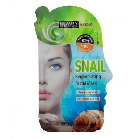 Beauty Formulas - Mascarilla Facial Regeneradora + Serum - Caracol