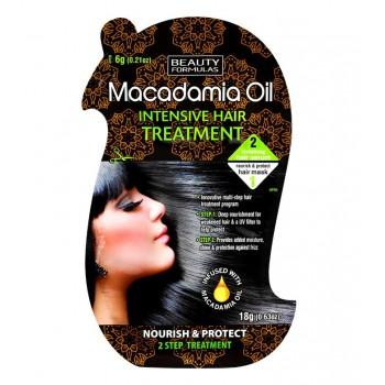 https://www.canariasmakeup.com/14847/beauty-formulas-tratamiento-intensivo-para-el-pelo-macadamia-oil.jpg