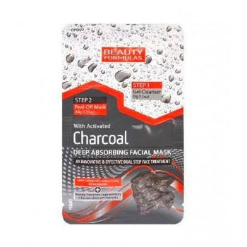 https://www.canariasmakeup.com/14849/beauty-formulas-mascarilla-de-arcilla-con-carbon-activado-en-2-pasos.jpg