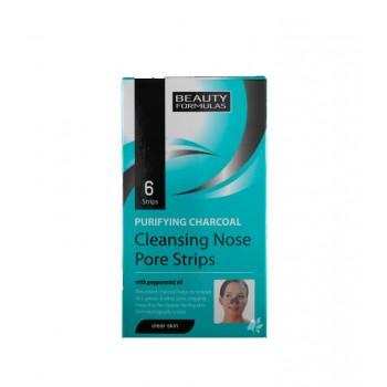 https://www.canariasmakeup.com/14990/beauty-formulas-bandas-limpiadoras-nasales-de-carbon.jpg