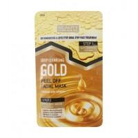Beauty Formulas - Mascarilla peel-off para limpieza profunda - Gold