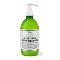 Boddy's Pharmacy Skincare - Resurrection Plant - Crema Corporal Hidratación Profunda - 300ml