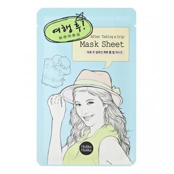 https://www.canariasmakeup.com/2502025/holika-holika-mascara-de-papel-after-taking-a-trip.jpg