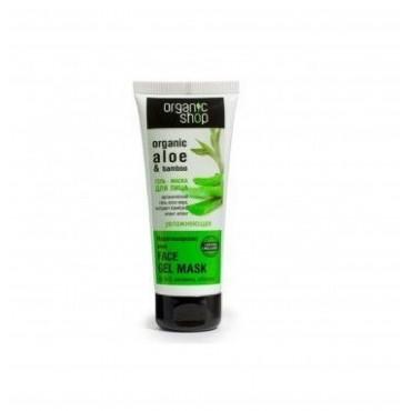 Organic Shop - Aloe de Madagascar - Gel & Mascarilla Facial Hidratante