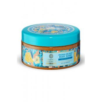 https://www.canariasmakeup.com/2504359/oblepikha-siberica-peeling-corporal-exfoliante-oblepikha-miel.jpg