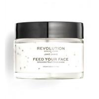 Revolution Skincare - Mascarilla x Jake-Jamie Feed your face - Fruta de dragón