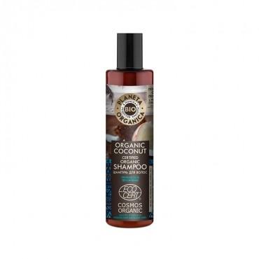 Planeta Organica - Hidratación Tropical - Champú Natural Coco