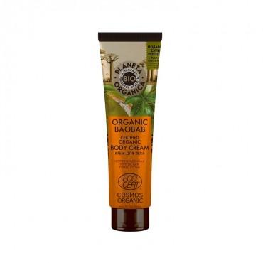 Planeta Organica - Tonificante - Crema Cuerpo Natural Boabad