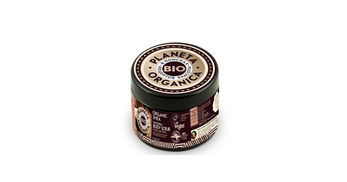 Planeta Organica - Tonificante - Exfoliante corporal Karite