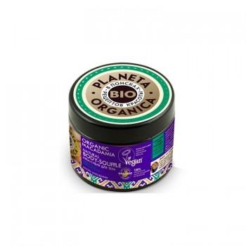 https://www.canariasmakeup.com/2505430/planeta-organica-suavidad-y-terciopelo-souffle-cuerpo-natural-de-macadamia.jpg