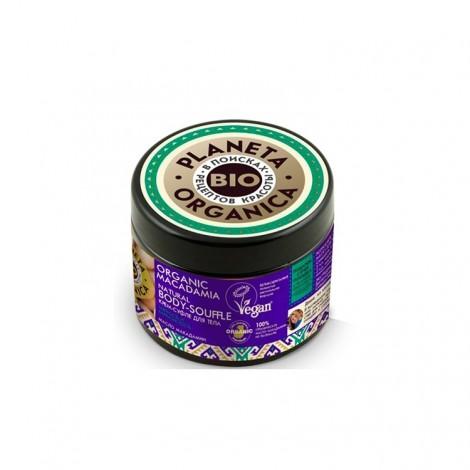 Planeta Organica - Suavidad y Terciopelo - Souffle Cuerpo Natural de Macadamia
