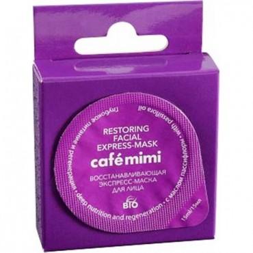 Café Mimi - Mascarilla Express Facial Reparadora - 15ml