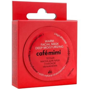 Café Mimi - Mascarilla Exprés Hidratación Profunda  - 15ml