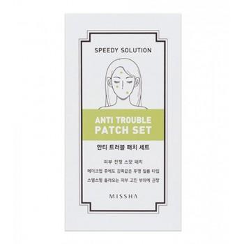 https://www.canariasmakeup.com/993176/missha-parches-speedy-solution-anti-acne-96-uds.jpg