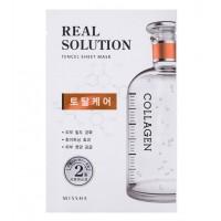 Missha - Mascarilla Real Solution - Colágeno