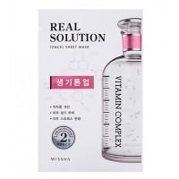 Missha - Mascarilla Real Solution - Complejo Vitamínico