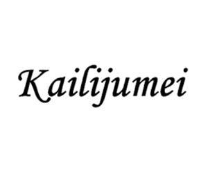 KAILIJUMEI